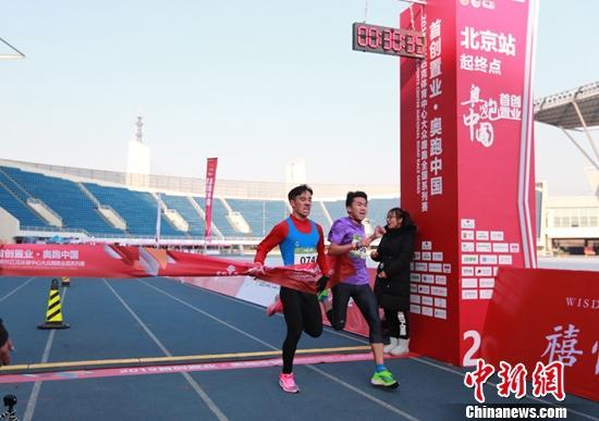 奥跑中国第4赛季在京收官 新疆跑者刷新赛事纪录