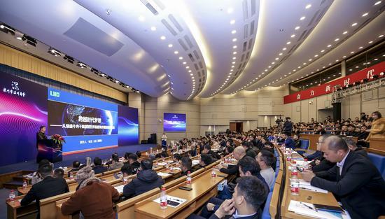 图为杭州市温州商会第五届第三次会员代表大会现场。  主办方供图