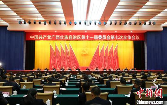 图为中共广西壮族自治区第十一届委员会第七次全体会议23日在南宁召开。 林浩 摄