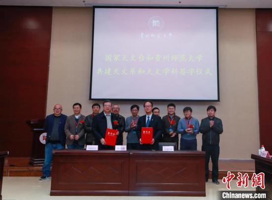 """国家天文台与贵州师范大学共建天文学科和""""南仁东班"""""""