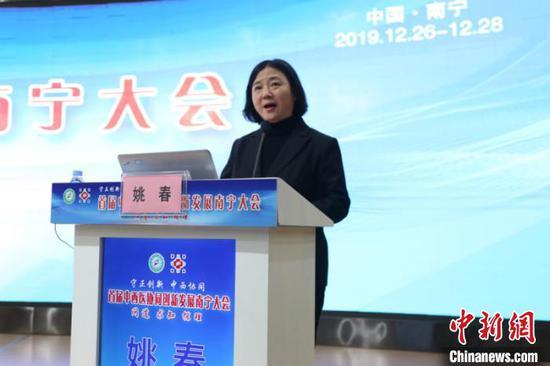 图为广西中医药管理局局长姚春致辞 林浩 摄