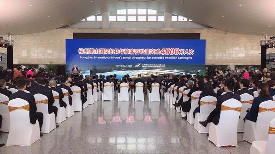 杭州机场年旅客吞吐量突破4000万人次。 钱晨菲 摄