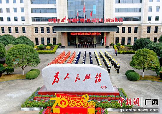 桂林市消防救援支队正式挂牌