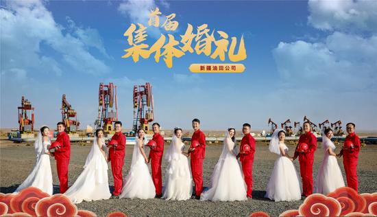 企业首届集体婚礼7对新人合影