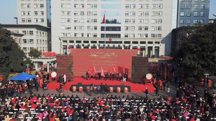 图为:文化进万家活动杭州启动授旗仪式。(航拍)蔡自鑫摄