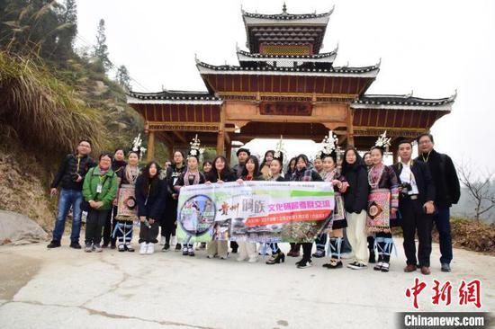 香港青少年走進貴州研習侗族文化