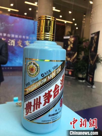 资料图:贵州茅台酒。 舒星 摄