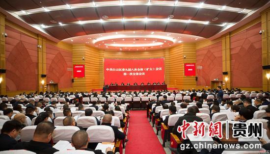 中共白云区第九届委员会第八次全体会议举行