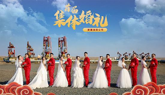【0】企业首届集体婚礼7对新人合影
