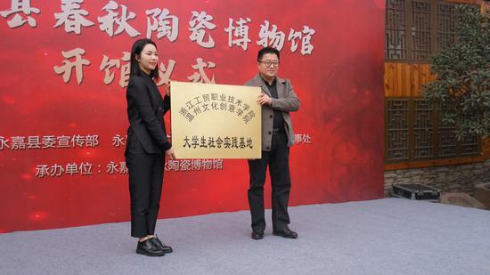 浙江溫州首個民間陶瓷博物館落成開館。永嘉縣委宣傳部供圖