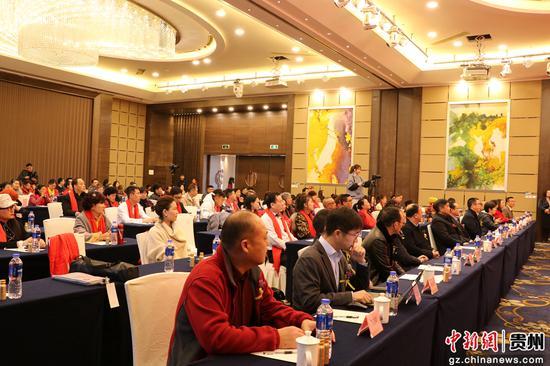 贵山贵水刺梨情—贵州刺梨产业高峰论坛现场。