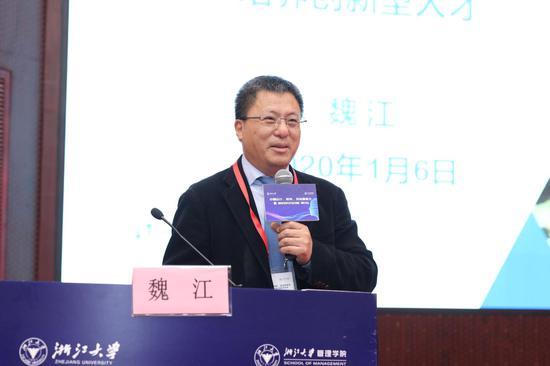 浙江大学管理学院院长魏江发表主旨报告。 浙大管院提供