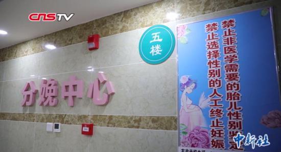 贵州一护士连续工作10余小时昏倒在手术室