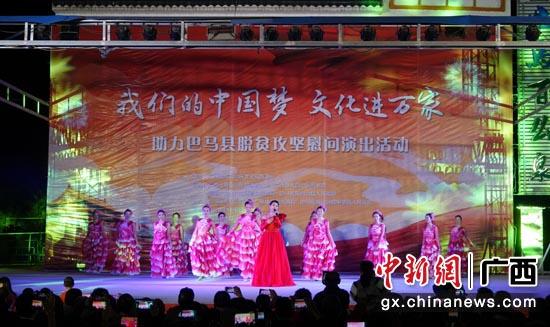 青年独唱演员李思宇的女声独唱《扶贫颂》真切感人 黄瞻 摄