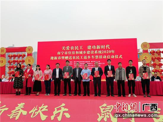 """中建四局三公司广西分公司金源城、阳光城项目荣获""""优胜班组""""奖"""