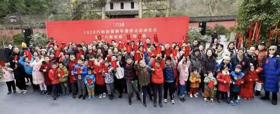 """图为杭州66户家庭被授予""""六和家庭"""" 主办方供图"""