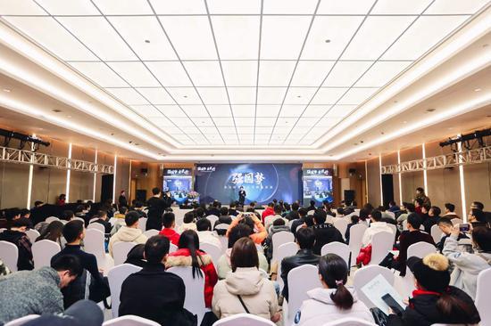 图为:浙江省首届体育与素质教育发展论坛现场。  官方供图