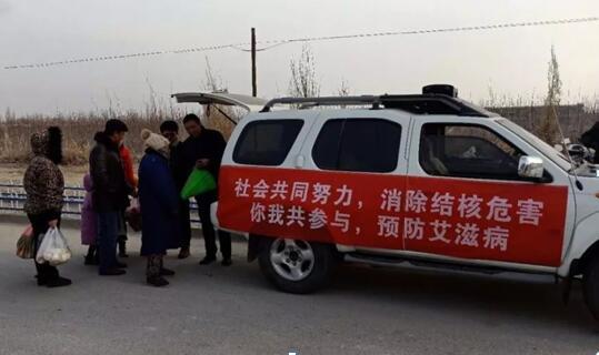 """和静县疾控中心开展""""把健康带回家""""冬季宣传"""