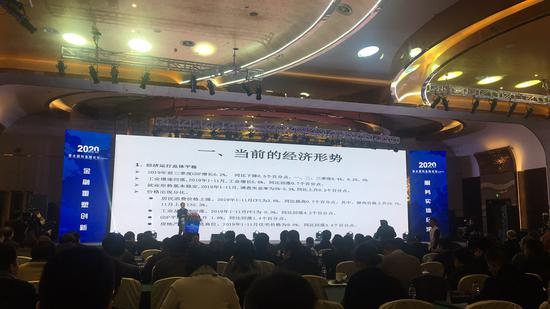 圖為2020亞太國際金融論壇柯橋峰會現場。 黃慧 攝