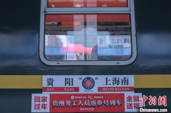 """图为""""五送进车厢""""活动在上海南开往贵阳的K111次列车上举行 王东铃 摄"""