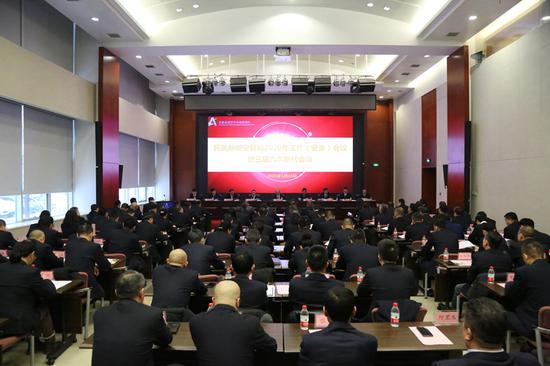 图为新疆空管局2020年工作会议暨安全工作会议现场。