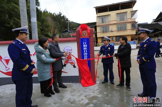 乡镇专职消防队揭牌。