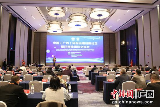 廣西環保治理創新論壇在南寧舉行