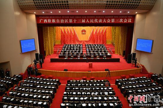 廣西壯族自治區十三屆人大三次會議閉幕
