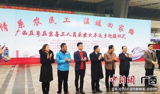 广西移动助力广西在粤务工农民工春节