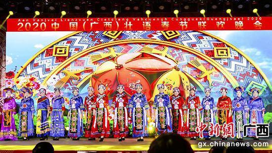2020中国(广西)壮语春节联欢晚会在南宁录制