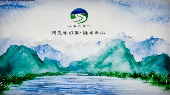 沙畫展示新疆阿克蘇30多年生態變遷