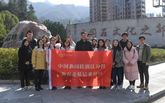 图为:中新社浙江分社采访团在山口镇合影。  王刚 摄
