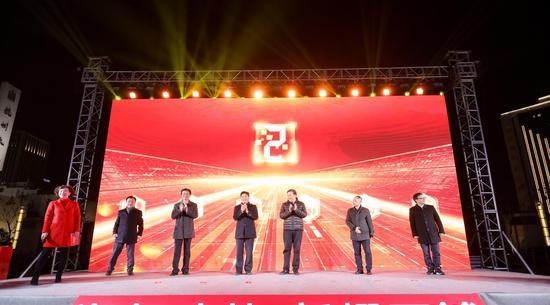 圖為下城區夜間經濟十大示范創建項目啟動儀式現場。  浙江省商務廳供圖