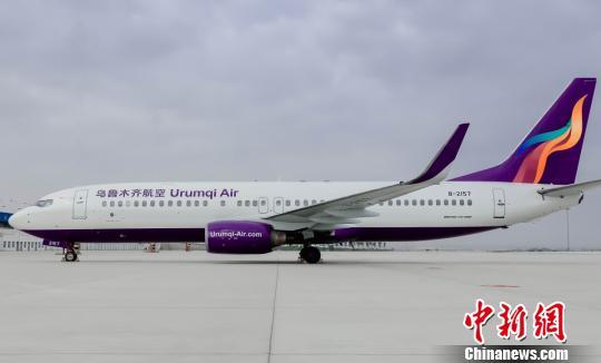 資料圖:民航將迎來2019年冬春航季,烏魯木齊航空將新開、復飛多條航線。2014年8月烏魯木齊航空正式運營,截至今年8月,5年來該航空旅客運輸量已突破800萬人次。烏魯木齊航空供圖