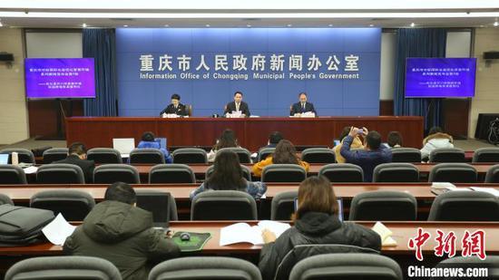 重庆多措并举促进跨境贸易便利化