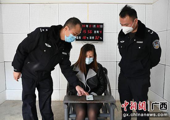 广西平桂一女子谎称要带新冠病毒