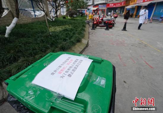 2月1日,贵州省贵阳市的一处居民小区院内,物业管理方设置了废弃口罩专用收集箱,并提示了丢弃口罩的正确方法。 中新社记者 侯宇 摄