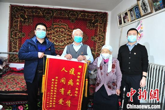 哈萨克族老党员捐款10万元支援疫情防控