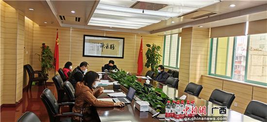 图为邮储银行广西区分行召开专题党委会。