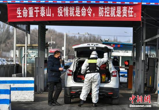 乌鲁木齐:严守进城通道 积极防控疫情