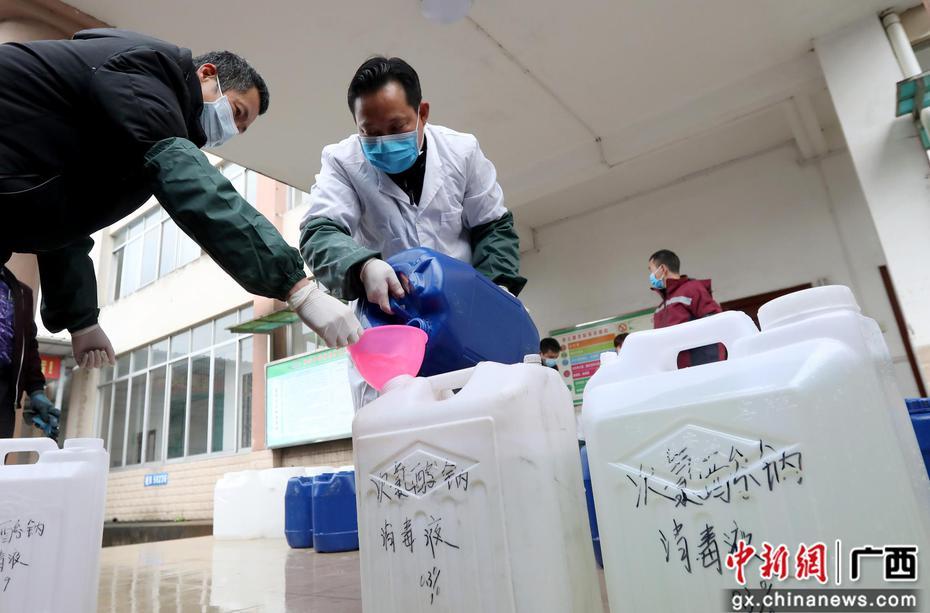 廣西融安(an)免(mian)費(fei)發放防疫消毒液
