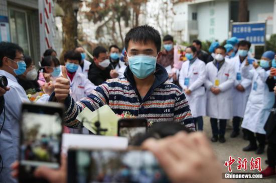 貴(gui)州(zhou)三名(ming)新型冠狀病毒(du)感染的肺炎(yan)患者治愈出院(yuan)