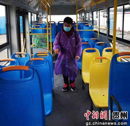观光车消毒