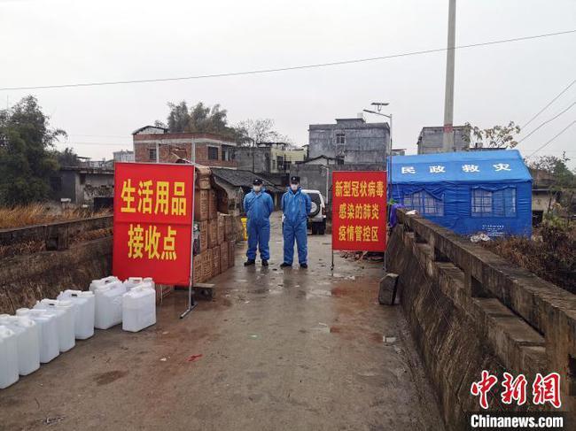 航拍發生疫情的廣西村莊 村民安心接受隔離醫學觀察