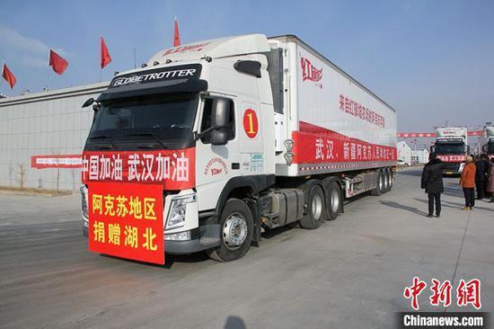 新疆210吨果品驰援湖北、浙江两地抗疫一线