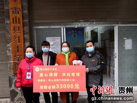 雷山企事业单位积极为疫情一线捐款捐物