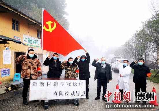 图为新塘村的义务党员在执勤点重温入党誓词