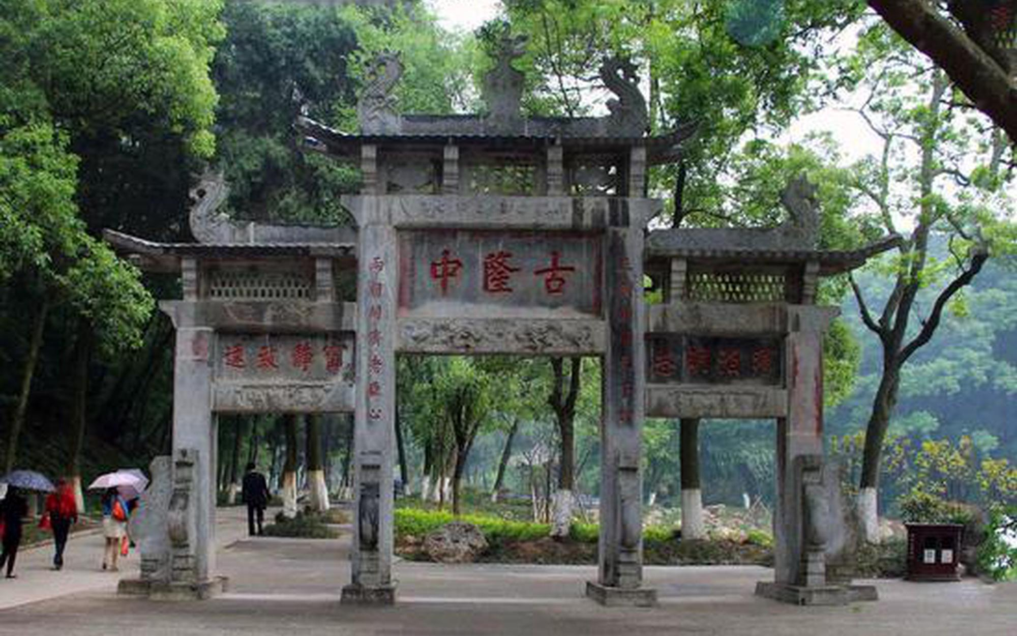 """谢谢""""宁""""!襄阳隆中、唐城两大景区对宁夏人民免费开放一年"""