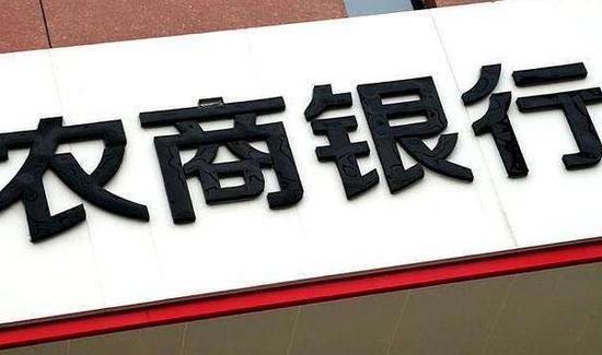 中卫农商行计划投放春耕备耕资金10亿元