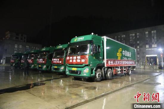 贵州省应急管理厅紧急调运物资支援湖北鄂州
